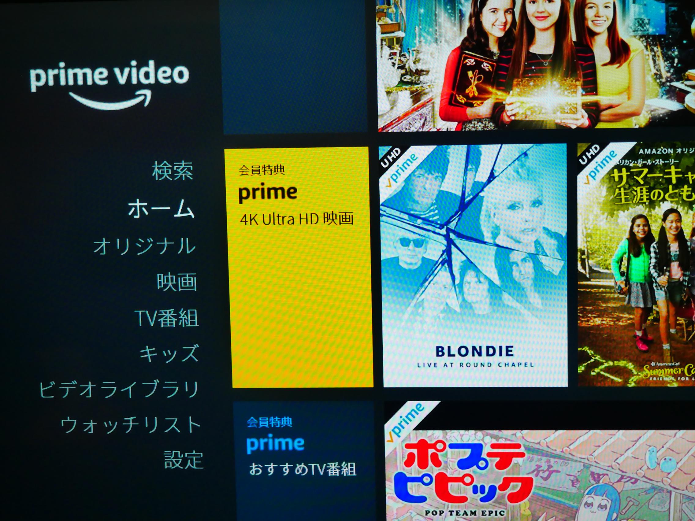 東芝 テレビ amazon プライム
